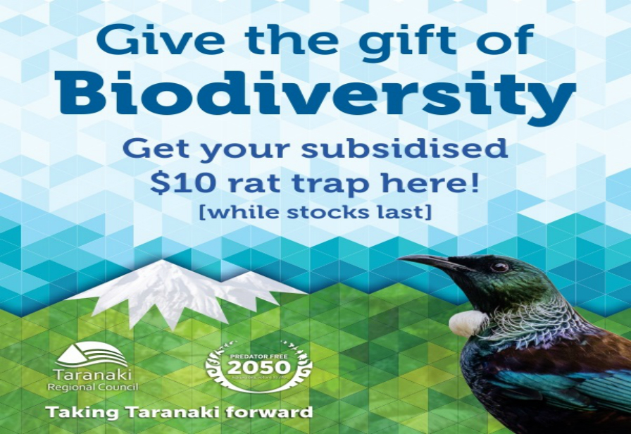 Give the gift of Biodiversity website image